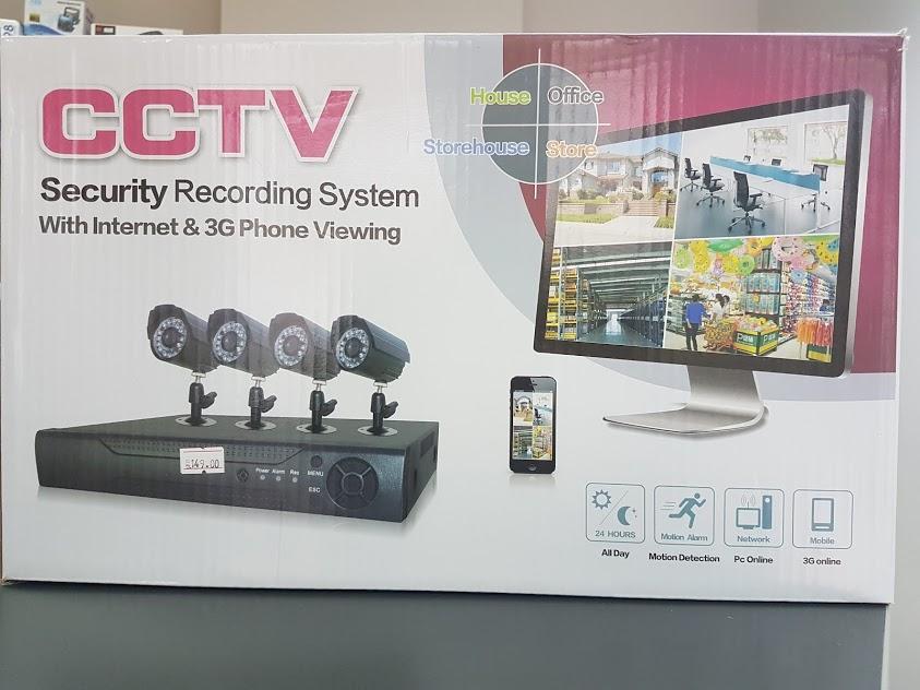 90e15c2df3c Охранителна система за видеонаблюдение с 4 камери